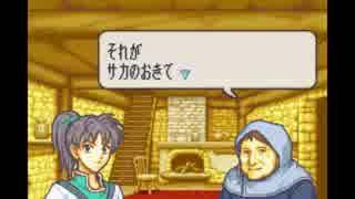 【実況】10代を取り戻したい大人のFE封印の剣ハード【第18章】part2