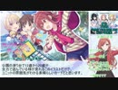 第10位:【ゆっくり解説】絶対オススメできる!シャニマス3つの良い所 thumbnail