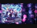 "【アイマスRemix】∀NSWER(INMG EUROBEAT Remix""2"") / 早坂美玲、森久保乃々、星輝子"