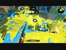 戦場を塗りたくる竹筒銃 part27【エリア /X2400】【Cevio実況プレイ】