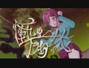【IA・初音ミク】匭庭ノ木【オリジナル曲】