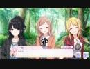 【シャニマス】イベントコミュ E011-2 PiCNiC BASKET 第2話「だから、エールを」