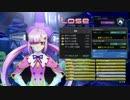 【星翼】プロジェクトファンタズマ その3