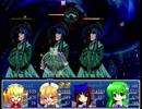 妖精とかが主役のRPG 第五十二話「仙人の夢」