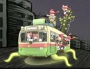 Chariot of ミドリちゃん