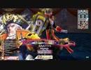 【WLW】オッサンがフックを使う動画71