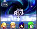 妖精とかが主役のRPG 第五十三話「氷精チルノ」