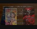 [ゆっくり茶番]都市伝説「怪人アンサー」(vsきめぇ丸)