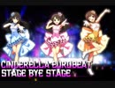 Stage Bye Stage(nmk Eurobeat mix)