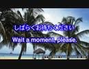 【第13回うっかり卓ゲ祭り】シノビガミリプレイ[呪いの体育倉庫]