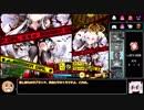 【ゆっくり実況】ゆっくりボンバーガール Part9 グリムアロエ【万歳エディション】