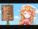 【作業用】御伽原江良ちゃんで「(*゚∀゚)o彡゚ミミミン!ミミミン!ウーサミン!!」【10分耐久】
