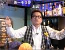 【前半公式生放送】第3回 平田広明の Tete a tete (テータテート)