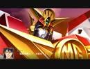 【スパロボT】ガードダイバー & バトルボンバー 武装集 戦闘シーン 【スーパーロボット大戦T】