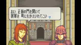【実況】10代を取り戻したい大人のFE封印の剣ハード【第19章】part2