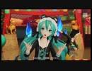 【PS4】初音ミク-Project DIVA- X HD『クノイチでも恋がしたい PV』