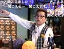 【後半会員限定放送】第3回 平田広明の Tete a tete (テータテート)