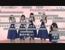 「私に天使が舞い降りた!」最終回直前すぺしゃるに天使が舞い降りた! 2/3