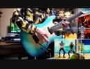 【ジョジョ5部】 ギャングダンス ギターで弾いてみた