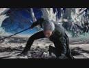 Devil May Cry 5 - Silver Bullet( Nero vs Vergil )【 1080p 60fps 】
