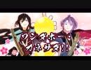 【MMD刀剣乱舞】ワンダホー・カネサダ!!(1080p)