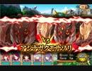 【花騎士】壱ノ章(赤)  移動害虫撃破【監獄島を攻略せよ!】