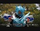 第53位:ノムリッシュビルド・スクラッシュドライバー.CROSS-Z thumbnail