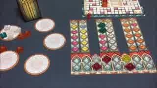 フクハナのボードゲーム紹介 No.338『アズール:シントラのステンドグラス』