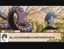 【ウタカゼ】スネーク狩り5話【実卓リプレイ】