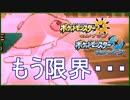 Rate1898~【ポケモンUSM】うっかりキノガッサ