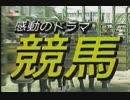 昭和62年3月26日木曜日に岩手で放送されたCMなど【TVI】