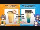 イベントで「まつりの聖水」を売る夏色まつり