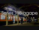 Series 115 Agape【16歳のアガペー×新潟115系】