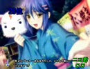 「KOTOKO」オンリーランキングベスト77 40→21