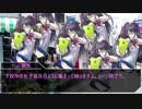猫が送るシノビガミ 「夢見る決戦兵器」-Part2-