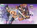 ウルトラジャンプ1月号TVCM「レオーネ・アバッキオがUJを全力で宣伝してみた」 篇