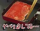【ダイジェスト】牧野由依の大人だっていいじゃない!青春laboratory#13 出演:牧野由依、洲崎綾