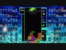 第22位:【実況】テトリス99でたわむれる テトリス界のゴルゴ31 最強さん  Part11 thumbnail
