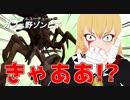 【ペット動画】愛犬がやばいもの捕ってきた!?!?【カフェ野ゾンビ子】