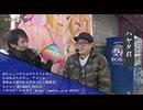 プロジェクトM ~新章~#11 前編 【横浜マリーン×0のつく日】ハーデス、バジリスク3ほか