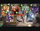 第47位:【追悼】財宝の地図、今までありがとう ~「騎士王の威光」編~ 【シャドウバース / Shadowverse】 thumbnail