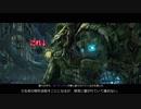 【Darksiders II】日本語化MODを導入しました。Part21.5【ゆっくり実況プレイ】