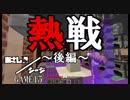 【Minecraft×R6S】あさしんシージ  —ASASHIN SIEGE— #15後編【3on3 PVP】
