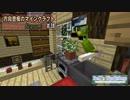 【Minecraft】 方向音痴のマインクラフト Season7 Part38 【ゆっくり実況】