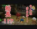 【DQビルダーズ2】ジョンヌinからっぽ島part46