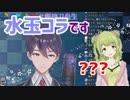第54位:剣持刀也を発端に水玉コラの意味を知ってしまった森中花咲 thumbnail
