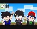 【Minecraft】新たな相棒、過去への旅立ち!#1【ASTARTE2】