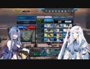 【ゆっくり実況】ガンダムオンライン:MS娘たちの戦場06