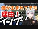 樋口楓、NARUTOのテンテンにガチ恋口上「僕が生まれてきた理由!それはテンテンに出会うため!」