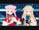 【MMD】ゆめゆめ(田中ヒメ&鈴木ヒナ)1080P